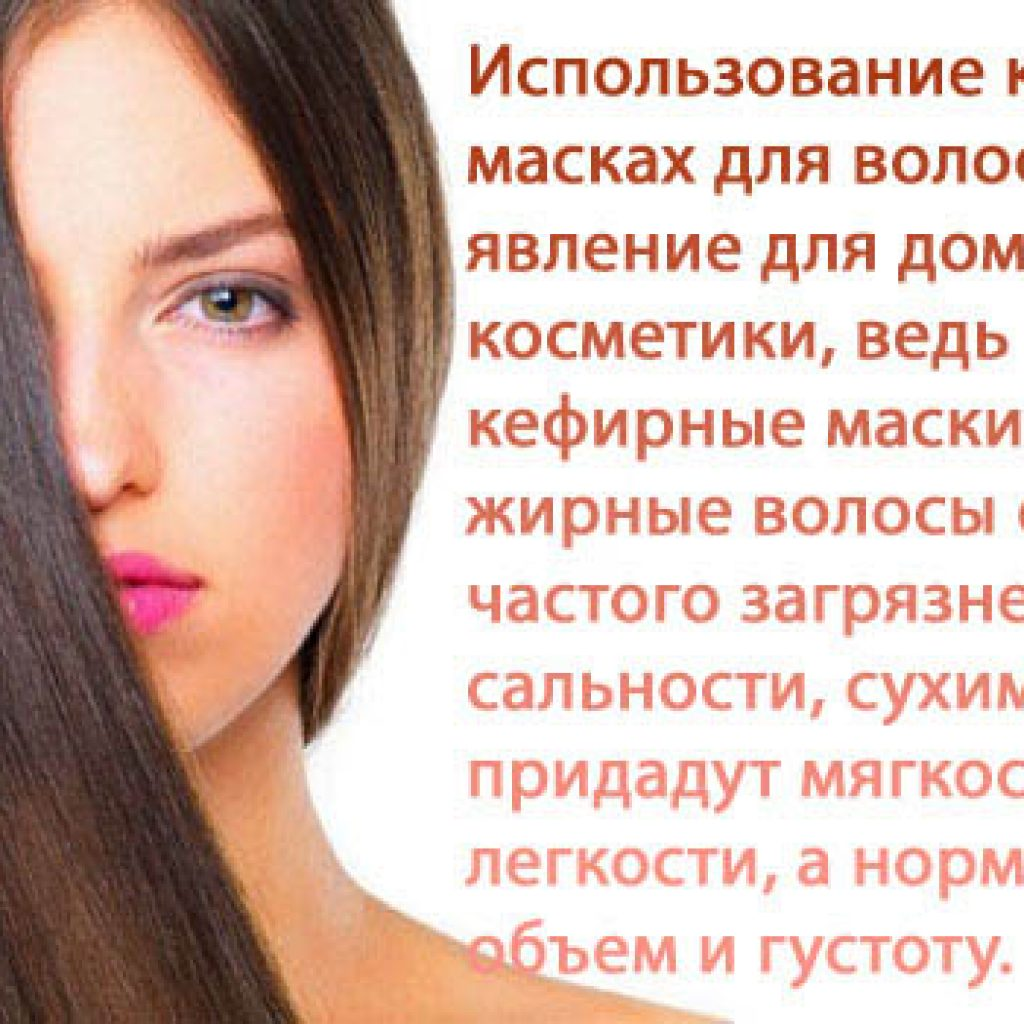 Маски для питания волос