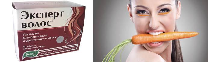 Витамины для быстрого роста локонов