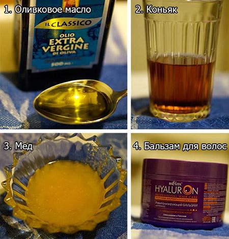 Ингредиенты питательной маски