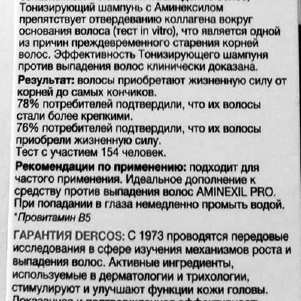 Инструкция по применению Vichy