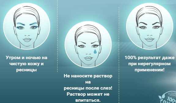Особенности применения Платинума