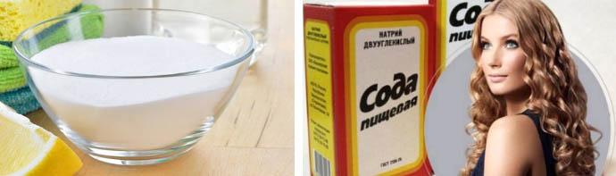 Как вылечить себорею содой