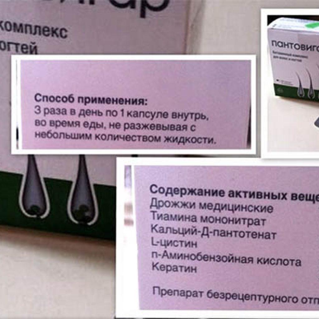 Способ применения капсул