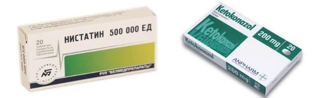 Таблетки Нистатин и Кетоконазол