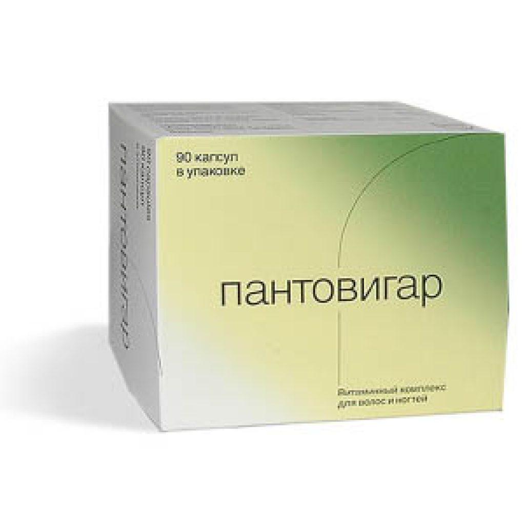 Таблетки Пантовигар против выпадения волос