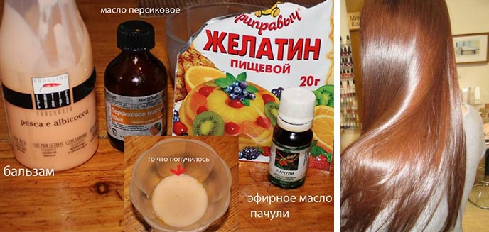 Домашняя маска с желатином