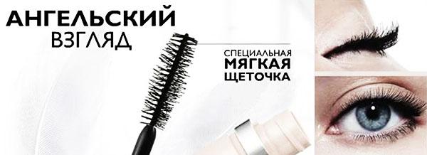 Преимущества косметики Oriflame