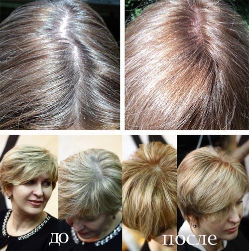 Фото до и после окрашивания